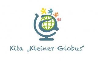 l_kleiner_globus_logo Sterntalerpreis - Preisträger - Preisträger 2016